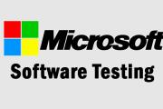 نحوه تست محصولات نرم افزاری در شرکت مایکروسافت